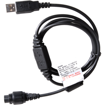 Hytera MD6 MD7 and RD98 Series Programming Cable